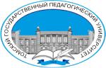 Томский пед. университет